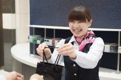 21SEIKI八戸西/カウンタースタッフ